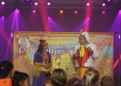 SEN2019 - Kareltje en Jasmijn - 009
